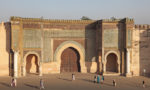 Best Things to Do in Meknes