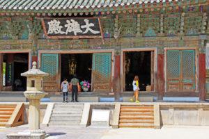 Best Things to do in Gyeongju