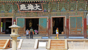 Best Things to do in Gyeongju