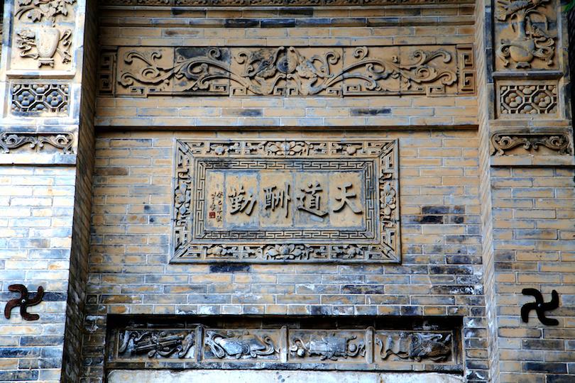 Xianyang City Museum