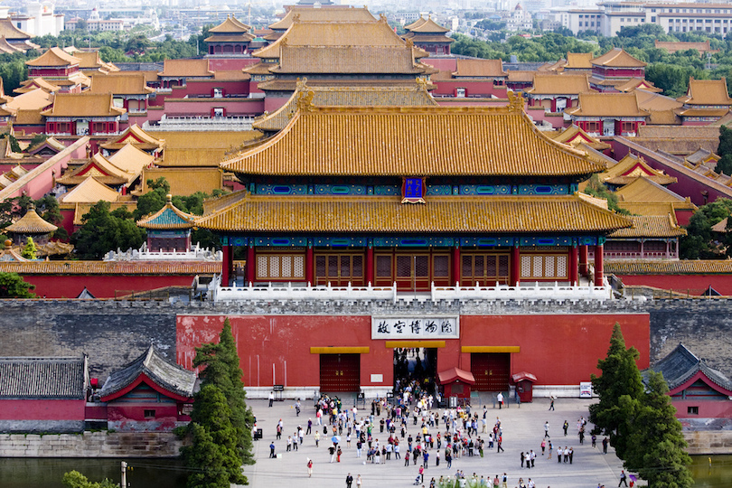 #1 of Tourist Attractions In Beijing