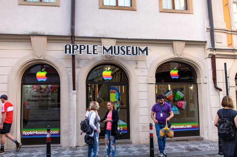 اجمل المتاحف في براغ