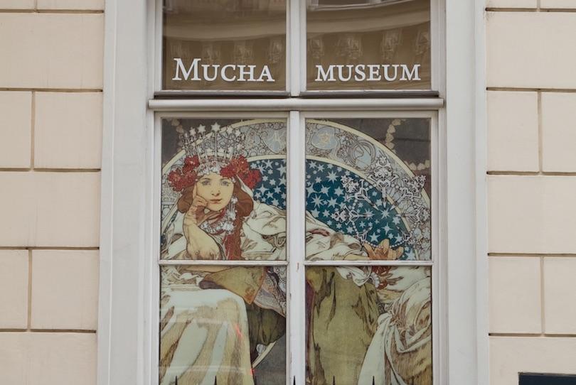 زياره متاحف براغ