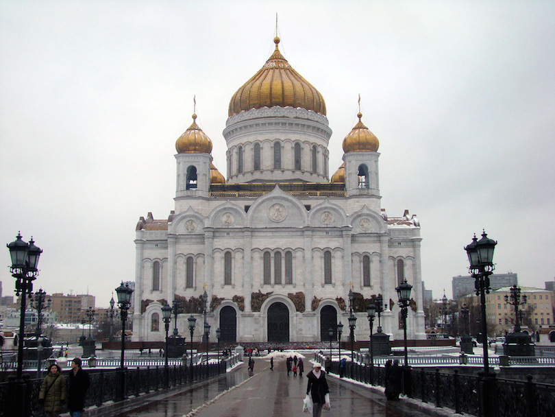 Temple of Christ the Saviour